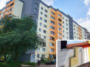 Минрегион предлагает строить только энергоэффективное жилье
