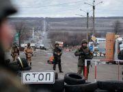 Фискалы озвучили внушительные суммы убытков из-за торговой блокады на Донбассе