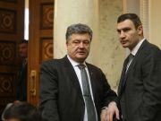 Кличко призвал Тимошенко не идти в президенты - и поддержать Порошенко