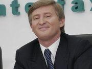 У Ахметова прокомментировали информацию о покупке киевского ЦУМа