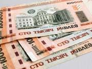 На белорусских деньгах появилась агитация оппозиции