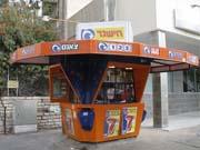 Держказначейство заявляє, що може втратити контроль над лотерейним ринком