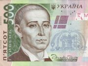 Обережно, підробки: Україну наповнили несправжні 500 гривень