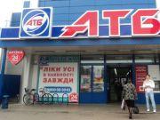 """""""АТБ-Маркет"""" в 2015 г. нарастил товарооборот на 16,5%"""