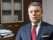 НАПК требует отменить назначение главы «Нафтогаза»