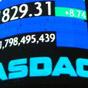 Nasdaq запустить в Південній Африці блокчейн-систему для голосування акціонерів