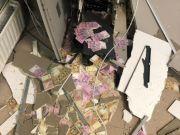 У Дніпропетровській області знову підірвали банкомат