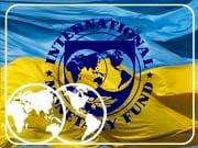 В МВФ назвали восемь ключевых реформ для роста экономики Украины