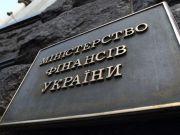 Українцям заборонили подавати документи на підтвердження операцій за заблокованими накладними у паперовому вигляді