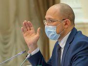 """Шмыгаль представил """"5 цифровых решений"""" для борьбы с пандемией в Украине"""