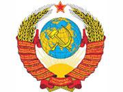 Молдавія збирається вимагати від Росії 28 млрд дол. за радянську окупацію