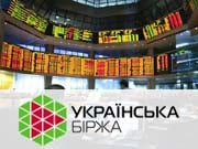 """""""Быки"""" рынка акций Украины в понедельник утром продолжают штурмовать индекс УБ"""