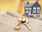 Как прекратить право собственности на объект недвижимого имущества — алгоритм действий