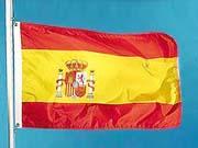 Обнаружена уязвимость 60 млн электронных паспортов Испании