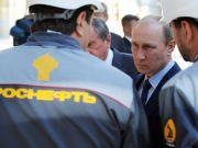 Санкції позбавляють Росію нафти