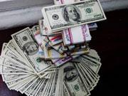 В июне международные резервы сократились на 1,1%