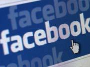 Facebook допускає ще один витік даних