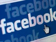 Facebook заборонив рекламу криптовалют