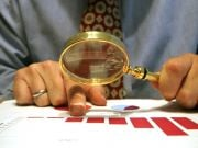 Який бізнес найчастіше перевіряють регулятори - дослідження (інфографіка)