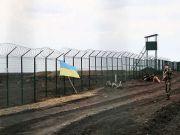 """Держприкордонслужба встановила недоліки при будівництві 12 споруд проекту """"Стіна"""""""