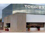 «Квантовый интернет» на 600 километров: Toshiba установила новый рекорд