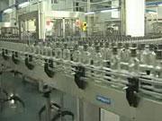 Чехи замислилися про купівлю арматурного заводу в Україні