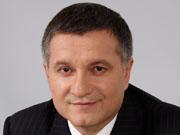 Аваков задекларував мільйонні доходи та кілька квартир
