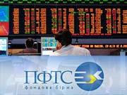 На фондовом рынке Украины - перетасовка интересов