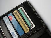 НБУ дасть фінансовий стимул банкам для приєднання до BankID