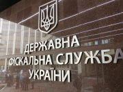ДФС припинила діяльність мережі магазинів duty free на україно-польському кордоні