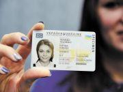 За три года украинцы оформили 2,7 млн ID-карт