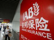 Китайская Anbang предложила 14 миллиардов за гостиничную сеть Starwood
