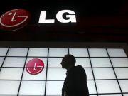 LG предлагает встраивать 5G-антенну в экран смартфонов