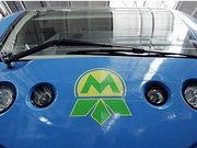 Власти Киева попросят у Зеленского 50 млрд грн на метро на Троещину