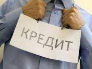 В Україні запрацює реєстр колекторських компаній