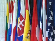 """G20 еще не определила """"системно важные банки"""""""