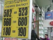 В Туркменистане после 10-летнего запрета открылись обменные пункты