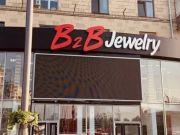 НКЦБФР сделала предупреждение инвесторам проекта B2B Jewelry