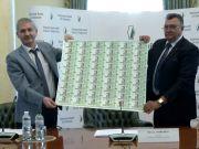 Новая банкнота 20 гривен: презентация (фото)