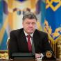 Порошенко підписав закон про посилення захисту українців, утримуваних бойовиками або в РФ