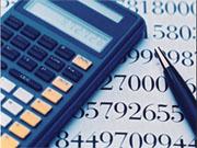 Банковские карты: как не стать жертвой воров?
