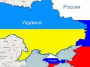 Верховная Рада до сих пор не определила Крым оккупированной территорией - эксперты