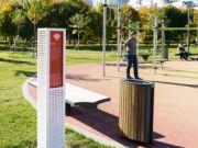 В Україні пропонують проектувати сучасні парки з навігацією та Wi-Fi