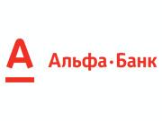 Альфа-Банк Україна і Укрсоцбанк уповноважили виплачувати зарплати бюджетним установам