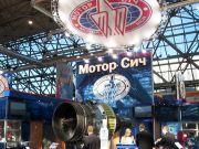 «Мотор Сич» закончил прошлый год с убытком более 600 млн гривен