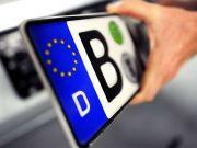 После 23 мая к владельцам авто с еврономерами будут применяться штрафные санкции