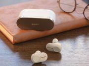 Sony выпустила наушники с улучшенной регуляцией звука