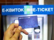 Кличко пояснив, чому відклали запровадження єдиного е-квитка в Києві