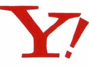 Yahoo! за 6 мес. 2009 г. снизила чистую прибыль более чем в 2 раза - до 258,945 млн долл.