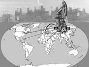 2009-го наша економіка може лишитися на енергетичному гачку